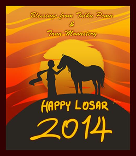 losar2014