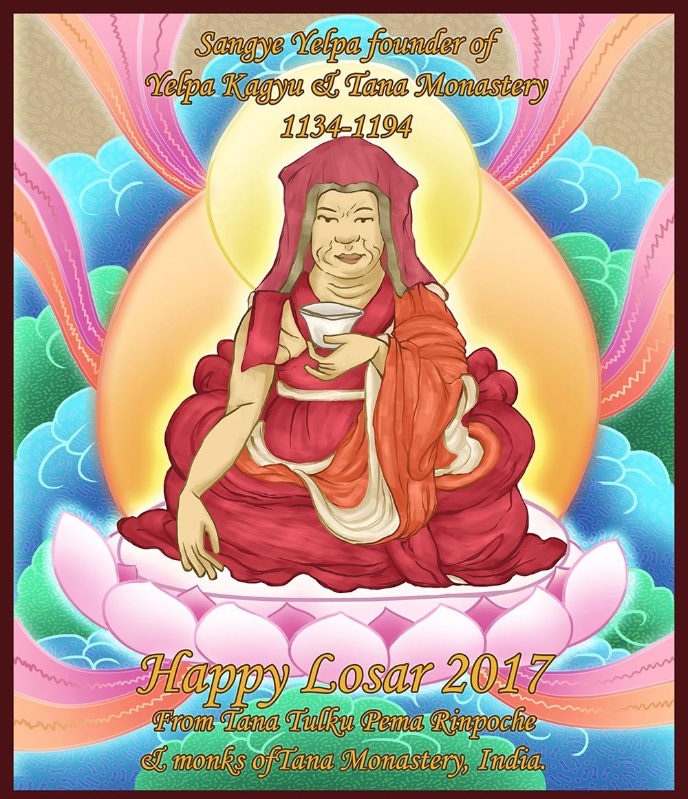 Happy losar 2017 tana monastery happy losar 2017 m4hsunfo
