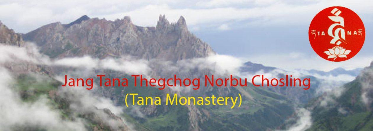 Tana Monastery