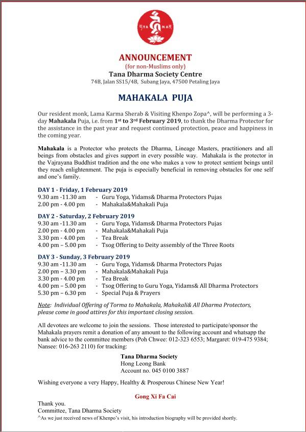 Mahakala Puja 2019 | Tana Monastery